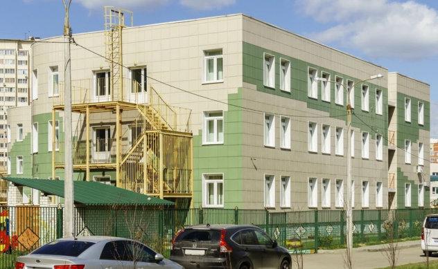 Детский сад Ласточка